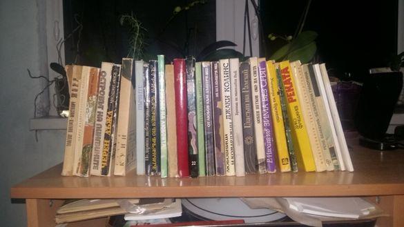 Продавам книги от световно известни и наши автори