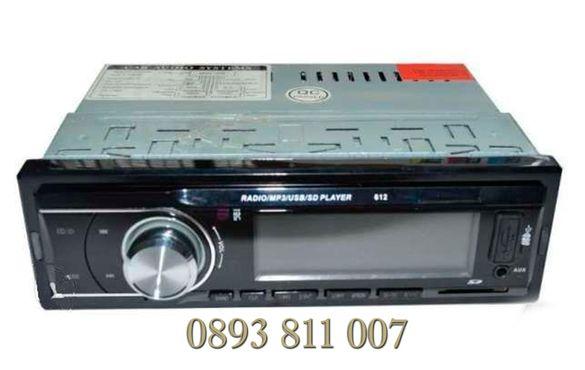 Pioneer DEH-622 +bluetooth -хендсфри Mp3,usb,sd радио плеар свободни р
