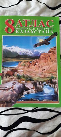 Атлас 8 класс физическая география Казахстана