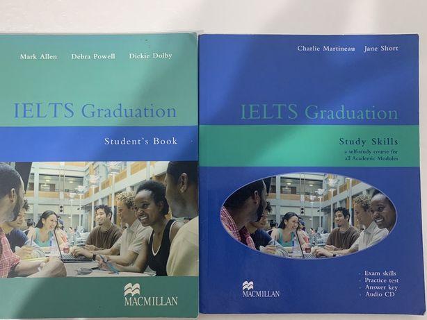Учебники по подготовке к Ielts