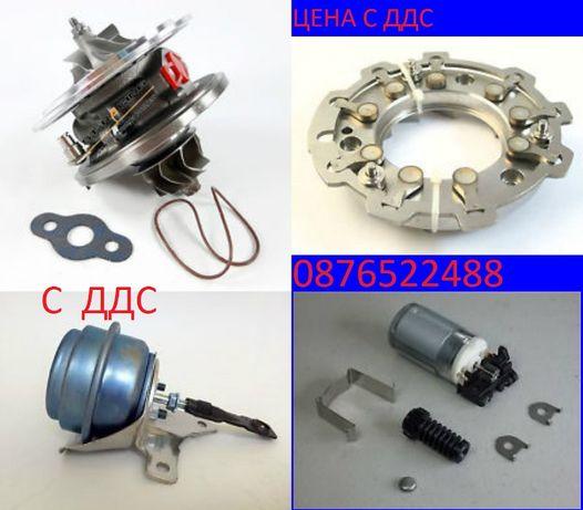 Actuator вакуум клапан Турбо (актуатор)вакуумен Skoda/Шкода