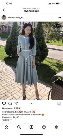 Продам новый турецкий платье