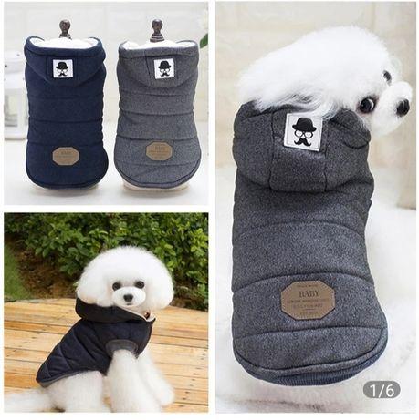 Продам теплую курточку для собаки