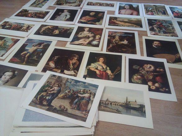 Немски Сборник / Картини / Die Dresdener Gemaldegalerie / Арт