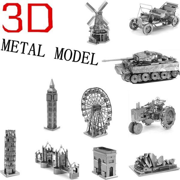 3D метален пъзел - над 170 различни модела метални пъзели гр. София - image 1
