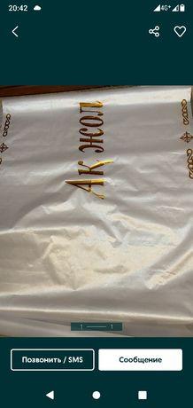 Продам свадебный Ак жол