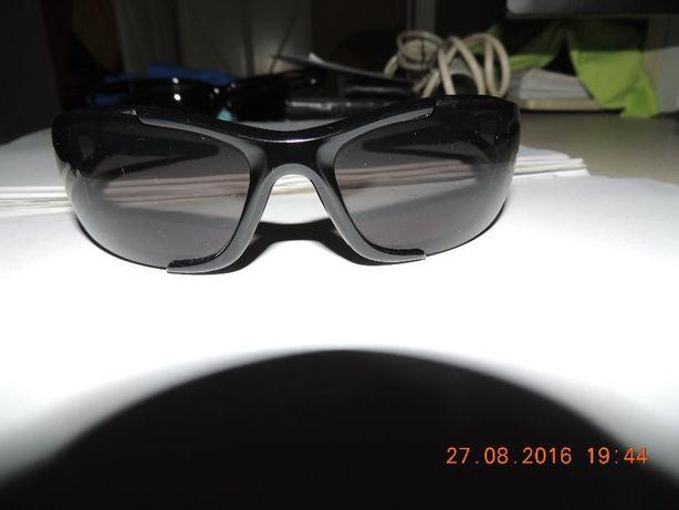 Ochelari UVEX-3