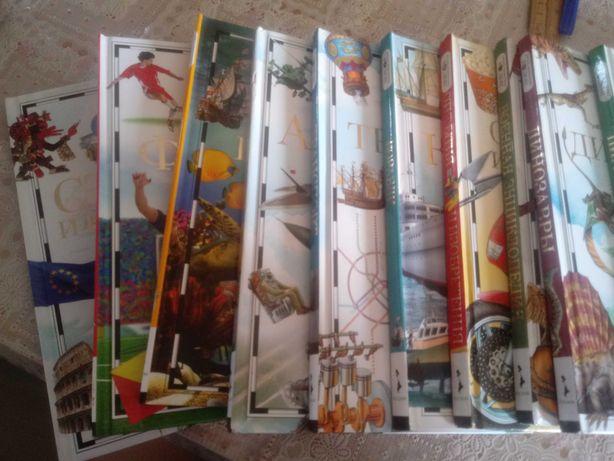 Серия книг-энциклопедий для детей