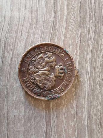 Възпоменателен медал за участие в сръбско-българската война 1885 г