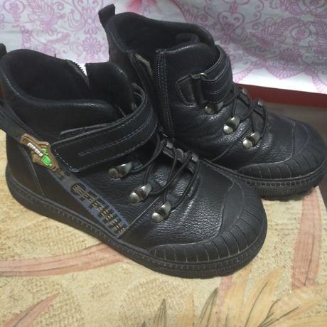 Осенный ботинки .