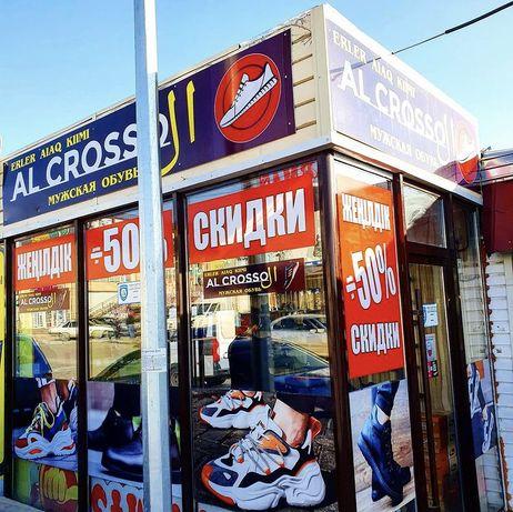 Продам магазин обуви для мужчин