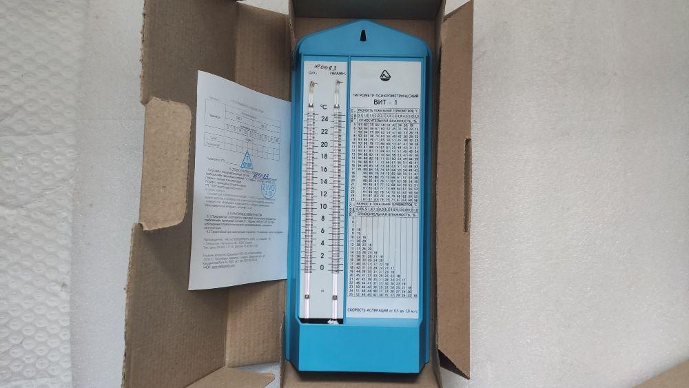 ВИТ 1 (ВИТ 2) гигрометр психрометрический с паспортом о поверке Кызылорда - изображение 1