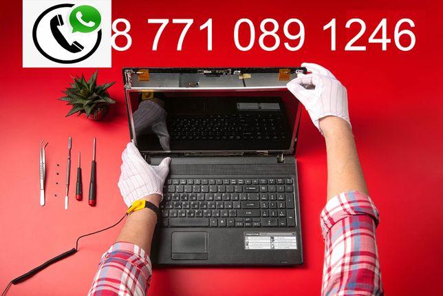 Профессиональный ремонт компьютеров и ноутбуков любой сложности