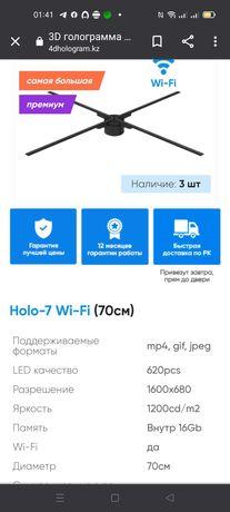 3D Голографический вентилятор Holo-7 Wi-Fi (70 см)