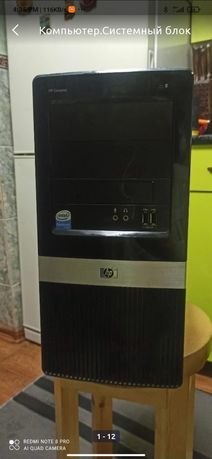 Компьютер HP. Системный блок