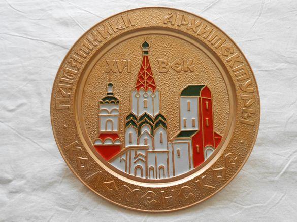 Чиния Памятники Архитектурьi Коломенское XVI век