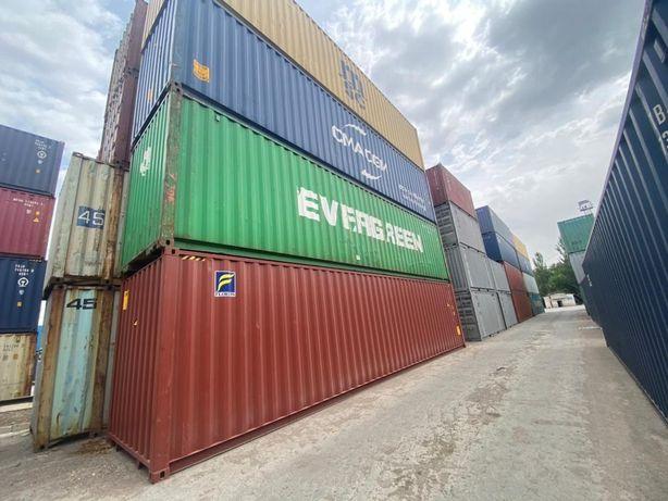 Продаю морской контейнер