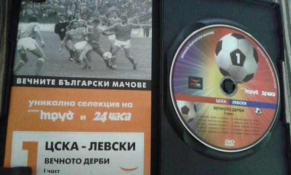 колекция от дискове