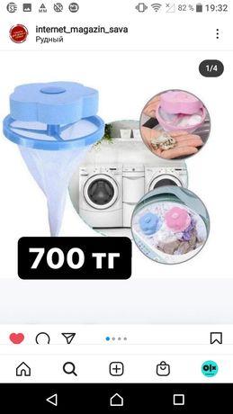 Филтр для стиральной машины