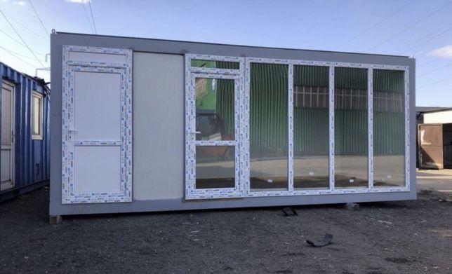 Vand containere modulare