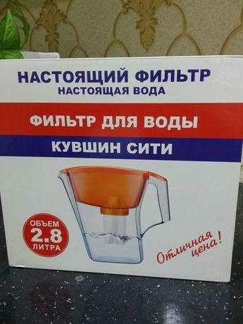 Фильтр для воды. Есть доставка