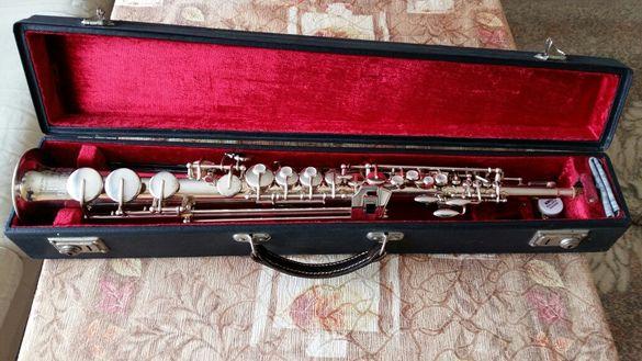 немски сопран саксофон