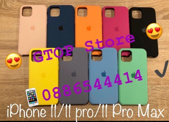 Силиконов Кейс iPhone 11 11Pro 11 Pro Max Xs Max Xr X Xs 7/8 Plus 7/8