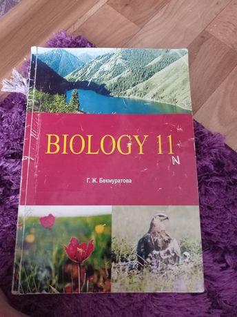 Продам книги по биологии