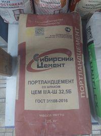 цемент М400 Россия 25КГ.