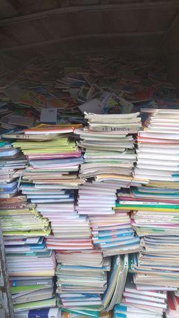 Прием макулатуры Газета   книги30-35 ,архив,30-35  кардон 20-25