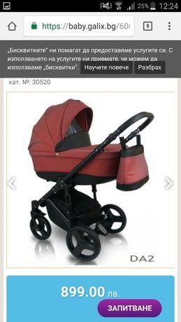 Бебешка количка 2в1 Bexa