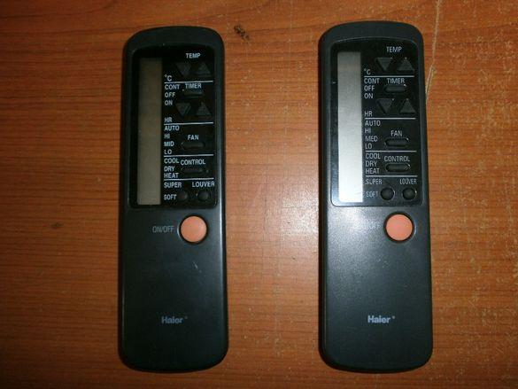 Дистанционно управление за климатици Haier