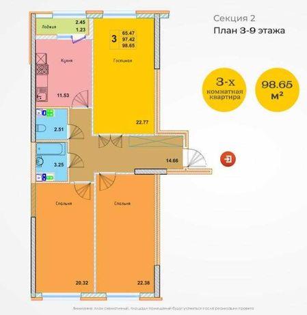 3х комнатная квартира в ЖК Алау!