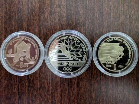 ЗА КОЛЕКЦИОНЕРИ!!! Български юбилейни монети на спортна тематика!!