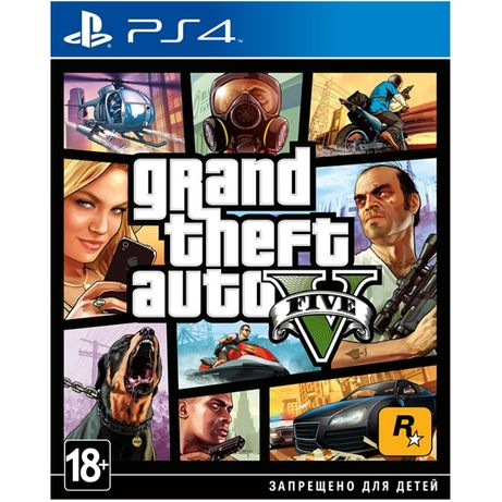 Grand Theft Auto V - Premium Edition для PS4 (PlayStation4)