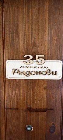 Дървени табели за входна врата