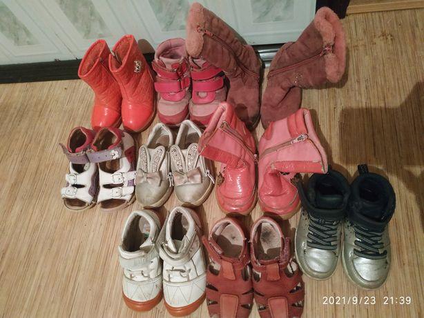 Обувь детская отдам