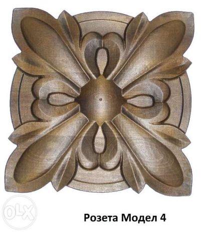 Орнаменти за Мебели Грозде Розети за Тавани Дърворезба декорация