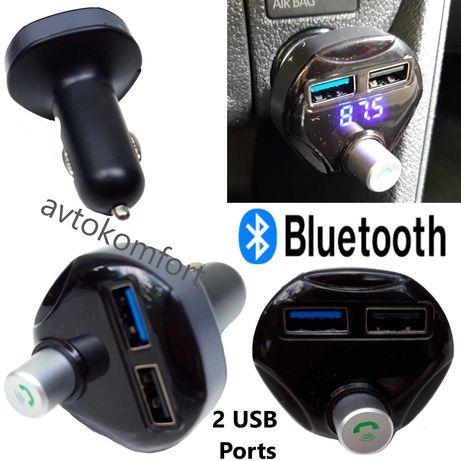 Хендс Фри За Автомобил USB Зарядно Трансмитер Блутут Bluetooth
