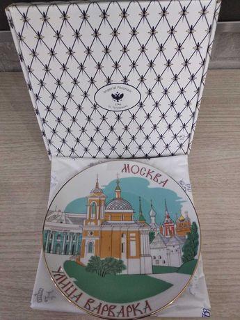 Императорский фарфор тарелки и кружка с крышкой Московские улочки