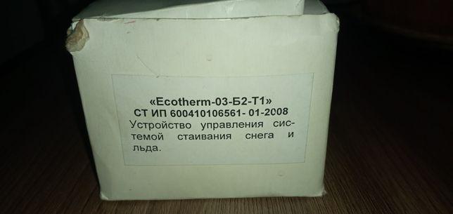 Система управления Ecotherm