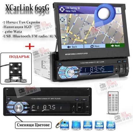 Авто медия 1DIN Zappin 9601 GPS (навигация)