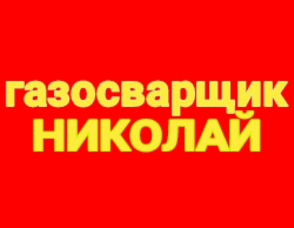 Отопление в Алматы. Ремонт отопительных систем, устранение свищей.