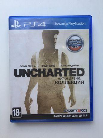 Uncharted 1,2,3!