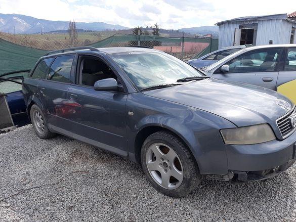 Audi A4 b6 2.5 tdi 180кс Авант На части