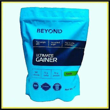 Гейнер beyond