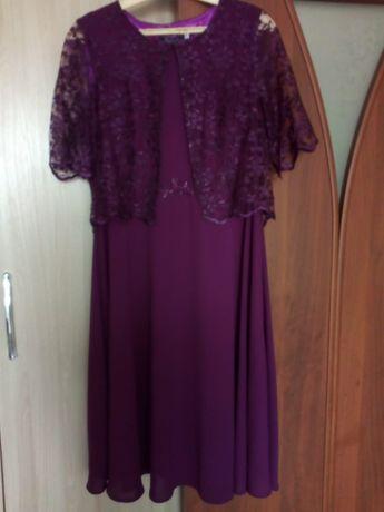 Продаются 3 платья