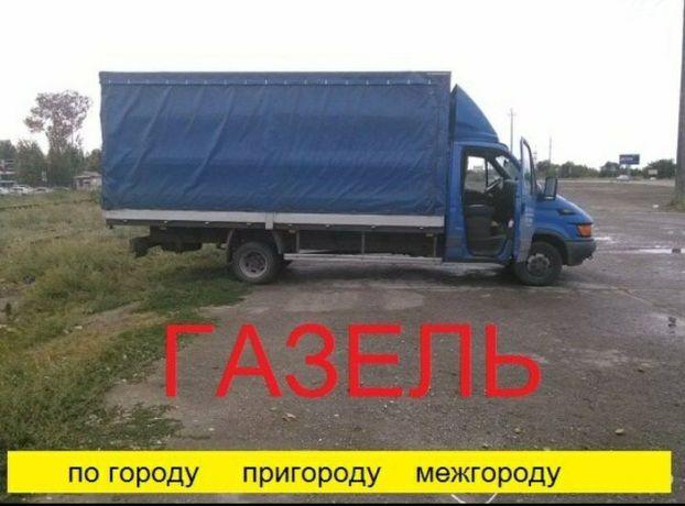 Газель с грузчиками 2000т Астана грузоперевозки переезд перевозкГазель
