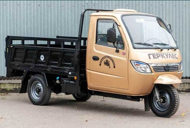 Продам Трицикл новый трицикел грузовой с кабиной ГЕРКУЛЕС