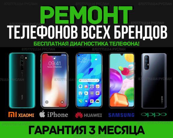 Ремонт телефонов iPhone, Xiaomi, Samsung, Oppo. Замена стекл, дисплеев